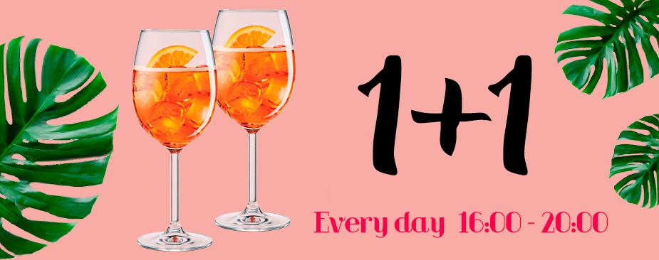 1+1 cocktails